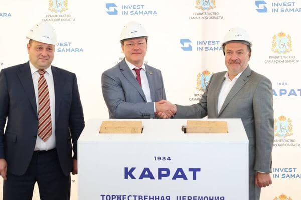 Строительство нового завода по производству сыров стартовало в Тольятти | CityTraffic