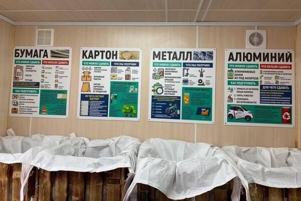 В Самаре открылся пункт приема вторсырья, куда можно сдать старые батарейки и крышки от бутылок | CityTraffic