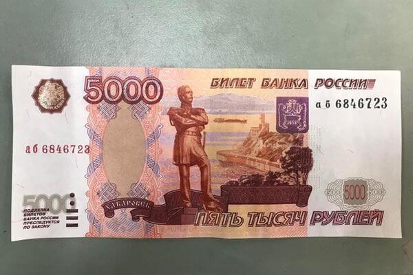 Жителя Самары поймали в магазине автозапчастей с фальшивыми деньгами   CityTraffic