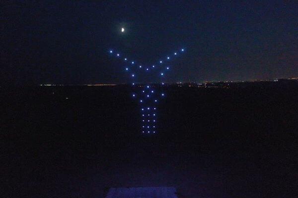 В Самаре вечером 4 сентября в небе над парком Гагарина станцуют дроны | CityTraffic
