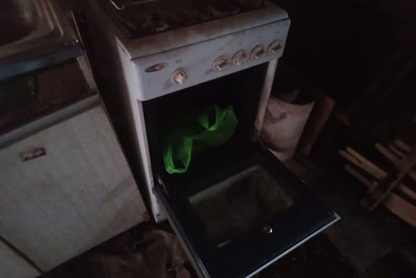 Пакет с марихуаной нашли полицейские в сарае у жителя Самарской области | CityTraffic