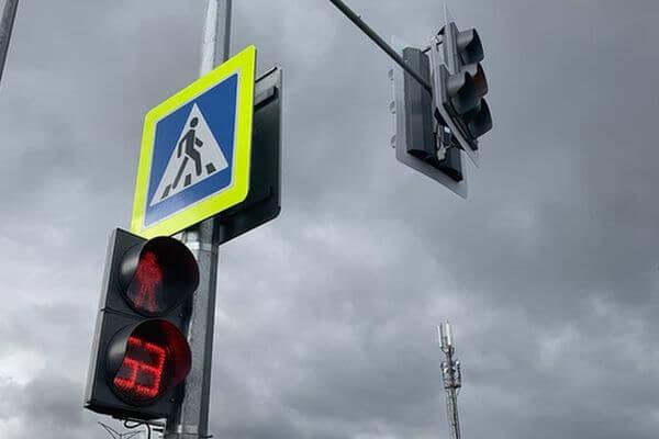 В Самаре на пересечении Пугачевского тракта иулицы Егорова появился светофор