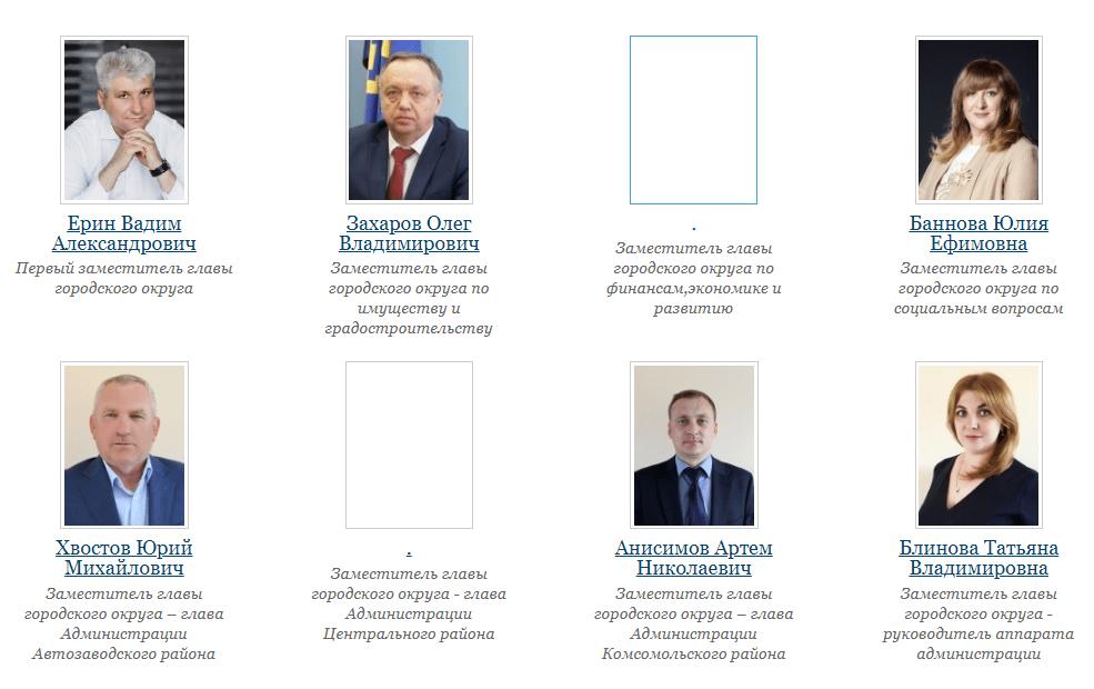 Артема Анисимова вернули на сайт администрации Тольятти в должности главы Комсомольского района | CityTraffic