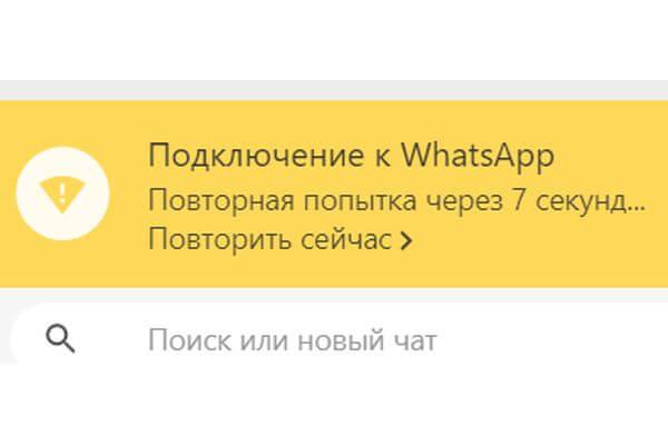 В работе Instagram, Facebook, WhatsApp произошел сбой | CityTraffic