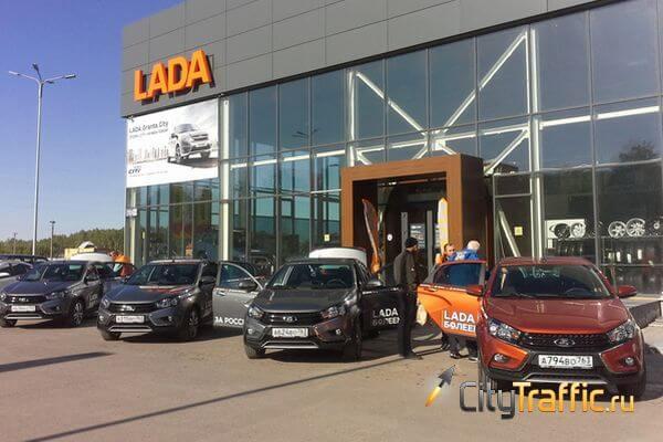 Новый скачок цен Lada взорвал соцсети | CityTraffic