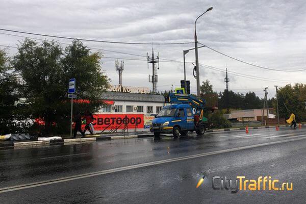 На улице Матросова в Тольятти появился 8-й по счету светофор | CityTraffic