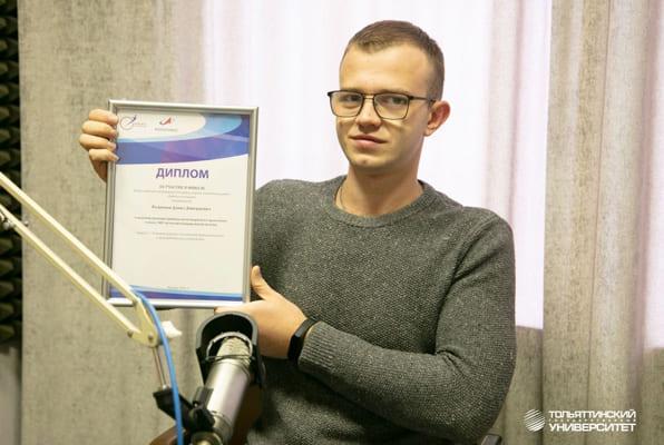 Эксперты космической отрасли отметили работу студента ТГУ, представленную на всероссийском конкурсе