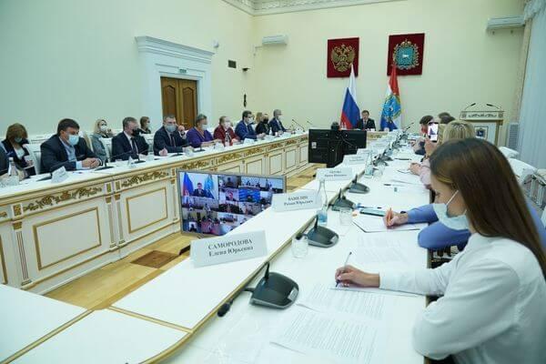 В Самарской области власть и общественность обсудили, как не допустить локдаун | CityTraffic