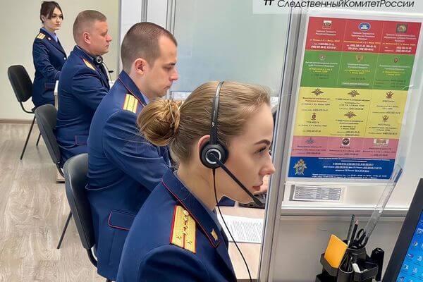 Информационный центр СК РФ работает круглосуточно, принимая сообщения граждан | CityTraffic